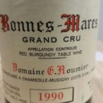 Domaine-Georges-Christophe-Roumier-Musigny-Grand-Cru-1990